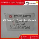 bomba 1011n-210 4935792 del aceite lubricante del carro de 4bt 6bt Dongfeng