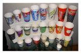 Чашки для Starbucks, кофеий Kfc и питье, поставка бумаги с покрытием PE в Qingdao Китае