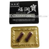 Capsule de sexe de Furunbao (C310)