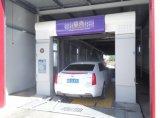 Machine de lavage de voiture avec fonction polonaise