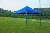 New Design Latest Good Market Wide Application Folding Tent 2016
