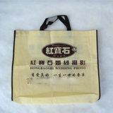 재사용할 수 있는 개인화된 녹색 쇼핑 끈달린 가방 (LJ-86)