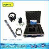 휴대용 초음파 음향 탐지기 물 누출 탐지