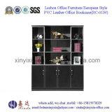 Cuero lechon Oficina Europea de muebles PVC Estilo Oficina de Biblioteca (BC-013 #)