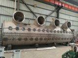 macchina della metallizzazione sotto vuoto dello ione PVD dell'arco di grande formato verticale orizzontale del tubo del tubo dell'acciaio inossidabile di 3m 6m multi, macchina di rivestimento del plasma
