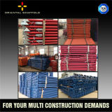 Упорка Shoring поддержки форма-опалубкы бетонной плиты регулируемая стальная