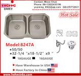 Undermout 50/50 bassin de l'acier inoxydable 304 pour la cuisine avec le certificat de Cupc
