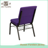 金属のスタック可能劇場の講壇教会椅子(JY-G01)