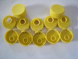 プラスチック黄色いフリップ帽子型(YS)