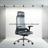 Muebles de oficina Silla giratoria de cuero de alta Oficina Ejecutiva Volver