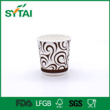 Einzelner Wand-biodegradierbarer Kaffee-Papiercup mit Firmenzeichen
