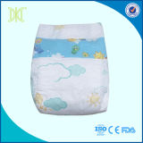 Échantillon gratuit à sec Surface sèche Abdl Baby Boy Girls Nappy