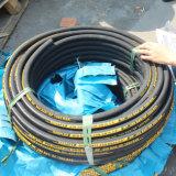 Шланг провода 1sn 1 SAE 100r1at/En 853 Braided гидровлический