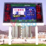 Visualización de LED de la pantalla video a todo color/de la publicidad al aire libre (INMERSIÓN P10)