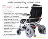 세륨을%s 가진 쉽게 운영한 E 왕위 휴대용 경량 무브러시 폴딩 전자 휠체어
