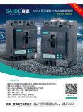 4p 낮은 전압 주조된 케이스 스위치 MCCB LCD 스크린