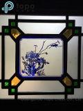 Vidrio coloreado decorativo de Windows de la flor/ventana encajonada del vidrio/Manchuria (S-MW)