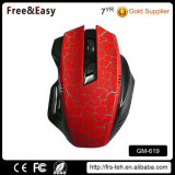 LED Backlit 7 botões Optical Wired Desktop Big Crackle Gaming Mouse