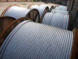 O aço folheado de alumínio do condutor de alumínio reforça o fio ACSR