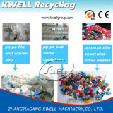 HDPEの堅いプラスチックリサイクル機械かプラスチック洗浄ライン