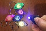 소형 LED Keychain 365nm 395nm UV 까만 보이지 않는 자주색 가벼운 토치 로고 열쇠 고리 섬광 빛
