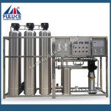 Umgekehrte Osmose-Systems-Wasserbehandlung-industrieller reiner Wasser-Filter