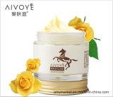 Afy Horse Oil Cream Brightening Nourishing Massage Skin Care Face Cream