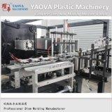 Máquina plástica del moldeo por insuflación de aire comprimido de la botella del animal doméstico de la leche de Tonva