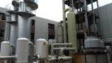 Сборник пыли системы обработки неныжного газа