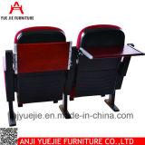 백지장 Yj1008를 가진 가격 강당 의자