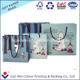 Изготовления дешевое Wholsale рециркулируют мешок Kraft белой бумаги/упаковывая мешок Kraft бумажный