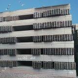 Acero H viga en acero Perfil De Tangshan Fabricante