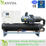 Cavalo-força 120 refrigerador de refrigeração água do parafuso de 350 quilowatts