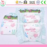 Süsse Stern-organische Baumwollwegwerfbaby-Windel des Baby-S93