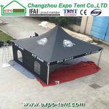[غزبو] خيمة