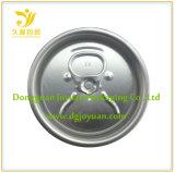清涼飲料の容易な開放端の飲料のふたDia. 52.3mm