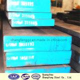 高力高い耐久性冷たい作業ツール鋼鉄D2/1.2379/ASSAB 88/DC53/SKD11