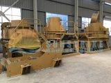 Sunstrike vertikaler Welle-Prallmühle-Preis-Hersteller