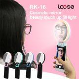 미러를 가진 재충전용 LED Selfie 반지 섬광 빛
