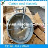 圧力の炭素鋼のマンホール