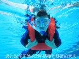 Schwimmweste-Sicherheits-Gleitbetriebs-Tauchens-Tragvermögen-Weste Hong- KongThenice brennt aufblasbare bewegliches Tragvermögen und Gerät durch
