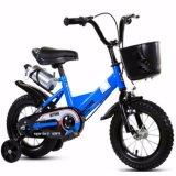 رخيصة أطفال درّاجة لأنّ 8 سنون طفلة قديم ([ل--69])