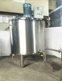 El tanque vestido del tanque del enfriamiento de mezcladora del depósito de fermentación del pasteurizador de la leche