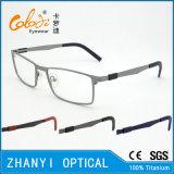Blocco per grafici di titanio di vetro ottici di Eyewear del monocolo del Pieno-Blocco per grafici leggero (9005)