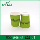Preiswerter Zoll gedrucktes Kräuselung-Wand-heißer Kaffee-Papiercup