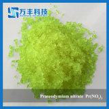 一等級のPraseodymiumの硝酸塩99%-99.999%