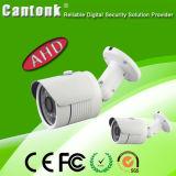 2MP CCTVのカメラは屋外の機密保護のデジタルIPのカメラを防水する