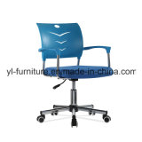 Офис предводительствует стул стола офиса шарнирного соединения гостиницы стула офисной мебели померанцовый