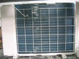 Condicionador de ar rachado da parede (série S)