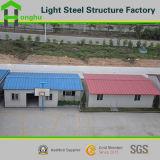 판매를 위한 모듈 Prefabricated 집 이동할 수 있는 조립식 집